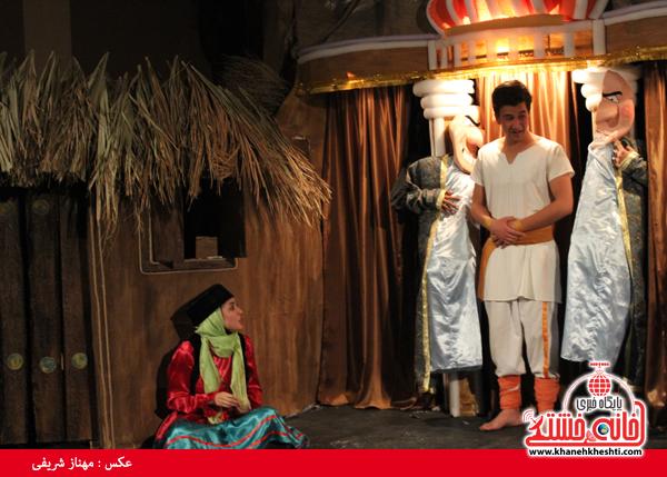 تئاتر علی بابا و چهل دزد بغداد در رفسنجان-خانه خشتی۶