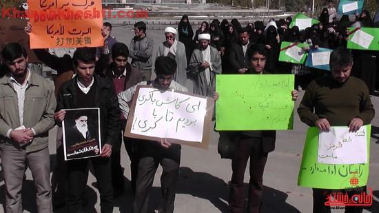 تجمع دانشجویان دانشگاه ولیعصر(عج) رفسنجان-خانه خشتی (۱)