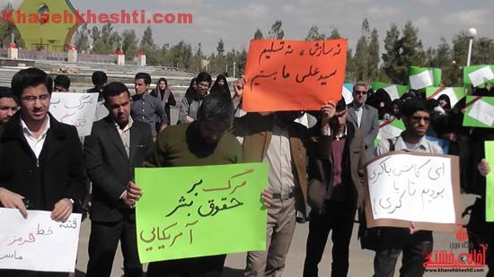 تجمع دانشجویان دانشگاه ولیعصر(عج) رفسنجان-خانه خشتی (۱۱)