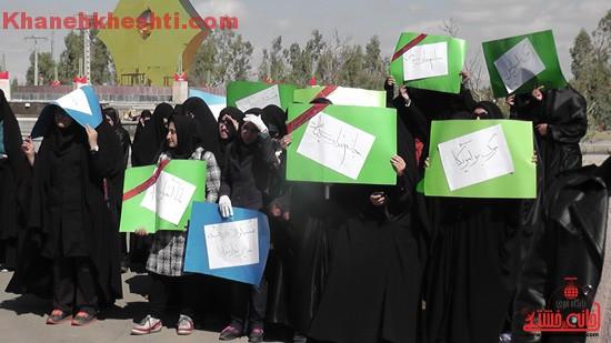 تجمع دانشجویان دانشگاه ولیعصر(عج) رفسنجان-خانه خشتی (۱۲)
