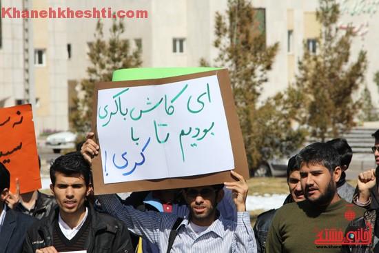 تجمع دانشجویان دانشگاه ولیعصر(عج) رفسنجان-خانه خشتی (۱۳)