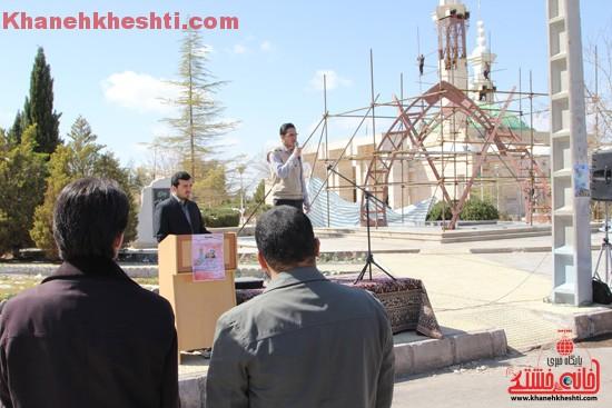 تجمع دانشجویان دانشگاه ولیعصر(عج) رفسنجان-خانه خشتی (۱۴)