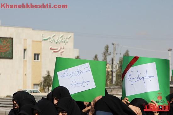 تجمع دانشجویان دانشگاه ولیعصر(عج) رفسنجان-خانه خشتی (۱۵)