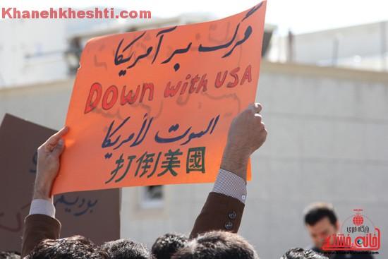 تجمع دانشجویان دانشگاه ولیعصر(عج) رفسنجان-خانه خشتی (۲۱)