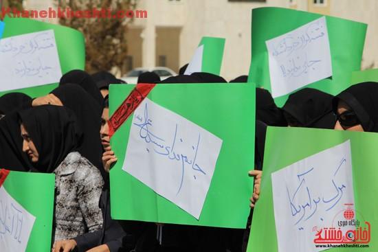 تجمع دانشجویان دانشگاه ولیعصر(عج) رفسنجان-خانه خشتی (۲۲)