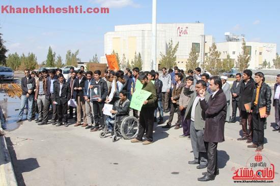 تجمع دانشجویان دانشگاه ولیعصر(عج) رفسنجان-خانه خشتی (۲۴)