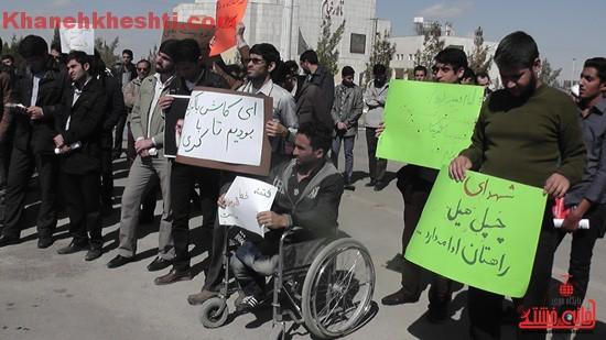 تجمع دانشجویان دانشگاه ولیعصر(عج) رفسنجان-خانه خشتی (۲۶)