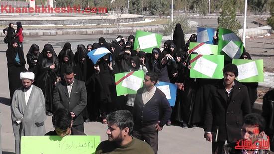 تجمع دانشجویان دانشگاه ولیعصر(عج) رفسنجان-خانه خشتی (۲۹)