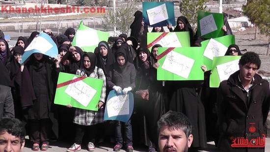 تجمع دانشجویان دانشگاه ولیعصر(عج) رفسنجان-خانه خشتی (۳)