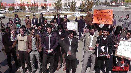 تجمع دانشجویان دانشگاه ولیعصر(عج) رفسنجان-خانه خشتی (۴)