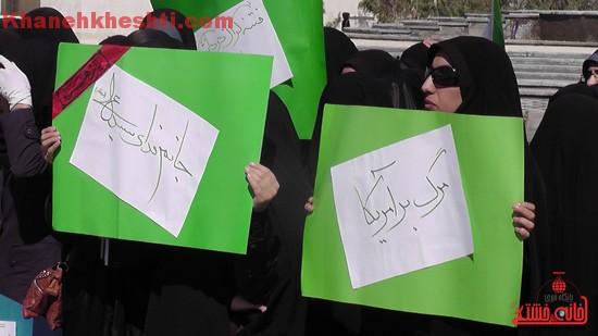 تجمع دانشجویان دانشگاه ولیعصر(عج) رفسنجان-خانه خشتی (۶)