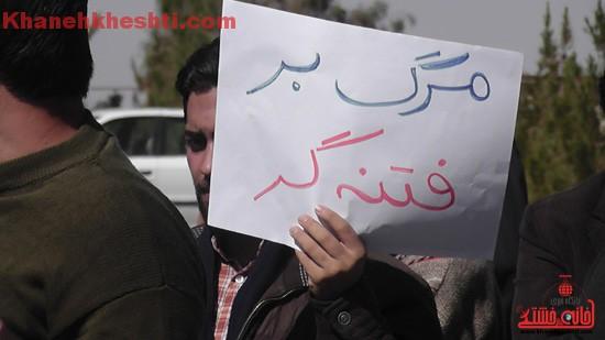 تجمع دانشجویان دانشگاه ولیعصر(عج) رفسنجان-خانه خشتی (۹)