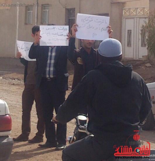 تجمع دانشجویان عدالتخواه-خانه خشتی