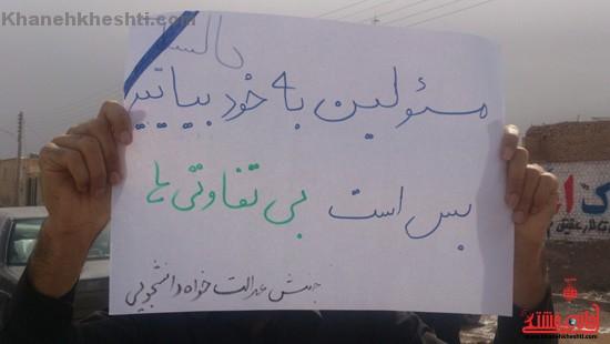 واکنش مجمع دانشجویان عدالتخواه رفسنجان به محقق نشدن اقتصاد مقاومتی