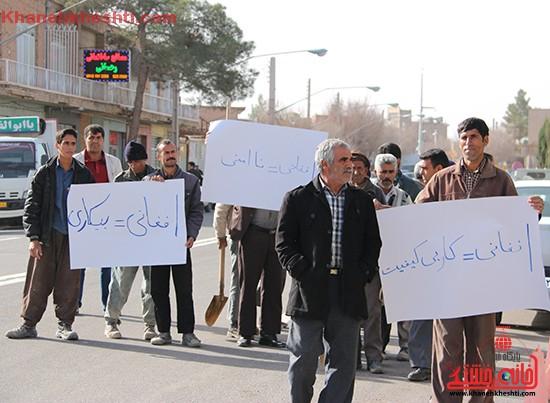 تجمع کارگران رفسنجان-خانه خشتی۴