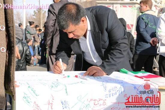تصاویر دیدنی در یوم الله ۲۲ بهمن رفسنجاناز انرژی هسته ای تا استیضاح وزیر فرهنگ (۲)