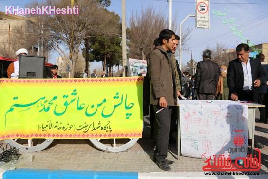 تصاویر دیدنی در یوم الله ۲۲ بهمن رفسنجاناز انرژی هسته ای تا استیضاح وزیر فرهنگ (۳)