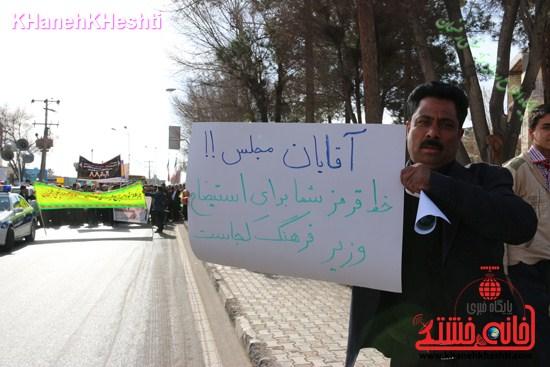تصاویر دیدنی در یوم الله ۲۲ بهمن رفسنجاناز انرژی هسته ای تا استیضاح وزیر فرهنگ (۸)