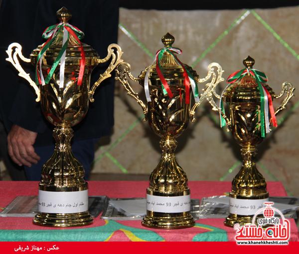 مسابقات جام دهه فجر ورزش های روستایی حومه شرقی رفسنجان به پایان رسید+عکس