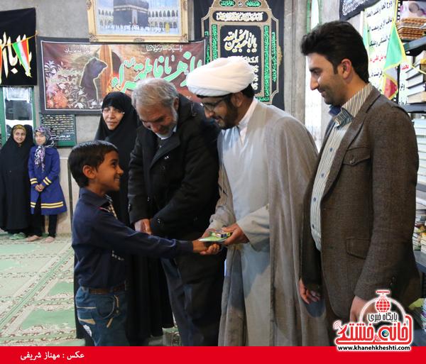 جشن انقلاب در ناصریه رفسنجان-خانه خشتی۱۱