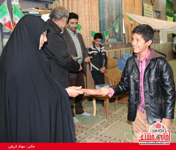 جشن انقلاب در ناصریه رفسنجان-خانه خشتی۱۳