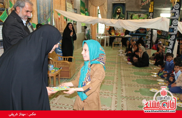 جشن انقلاب در ناصریه رفسنجان-خانه خشتی۱۵