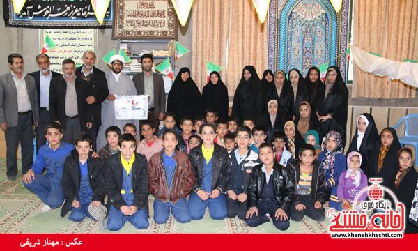 جشن انقلاب در ناصریه رفسنجان-خانه خشتی۱۷