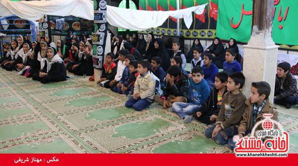 جشن انقلاب در ناصریه رفسنجان-خانه خشتی۵