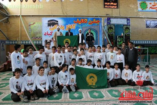 جشن تکلیف۲۰۰۰دانش آموزپسردررفسنجان (۱۸)