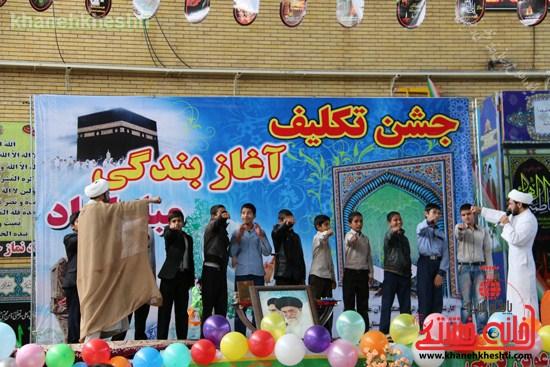 جشن تکلیف۲۰۰۰دانش آموزپسردررفسنجان (۷)