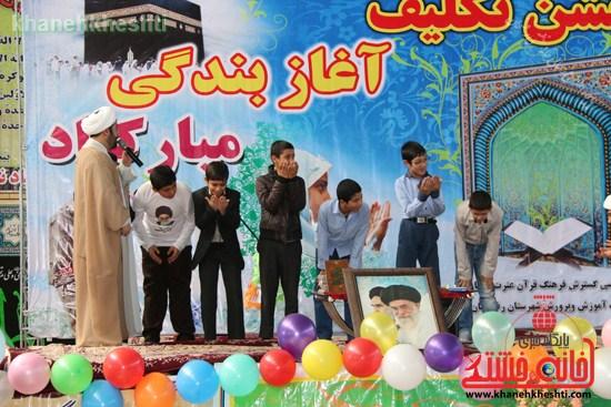 جشن تکلیف۲۰۰۰دانش آموزپسردررفسنجان (۸)