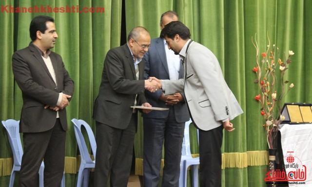 جشن دانشگاه مفاخر رفسنجان_خانه خشتی (۱۳)