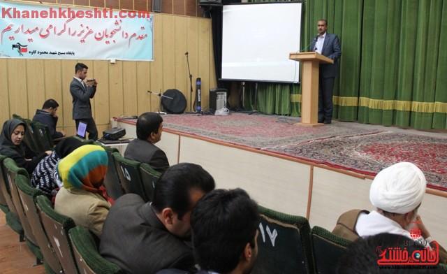 جشن دانشگاه مفاخر رفسنجان_خانه خشتی (۵)