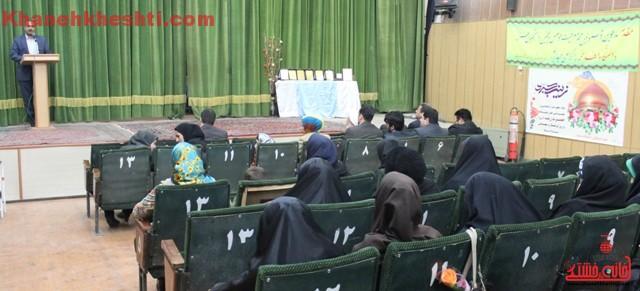 جشن دانشگاه مفاخر رفسنجان_خانه خشتی (۶)