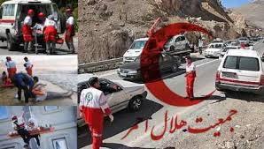 بهره مندی بیش از ۱۳۰۰ مسافر در رفسنجان از خدمات هلال احمر