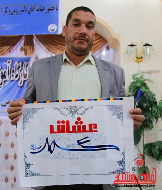 کارآفرین نمونه کشوری به کمپین عشاق محمد (ص) پیوست