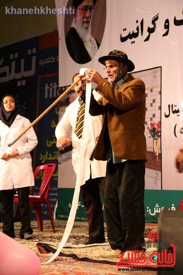 دوربین خانه خشتی در سومین شب بازارچه خیریه کوثر رفسنجان (۱۳)