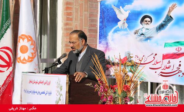 دکتر آذین نماینده مردم رفسنجان و انار در مجلس(خانه خشتی)