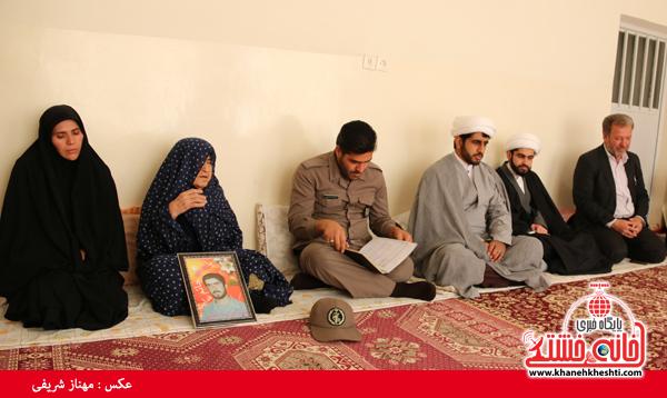 دیدار با خانواده شهدای روستای قاسم آباد رفسنجان(خانه خشتی)۱۹