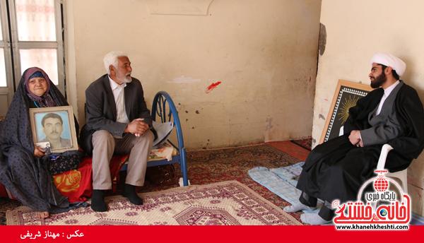 دیدار با خانواده شهدای روستای قاسم آباد رفسنجان(خانه خشتی)۳۵