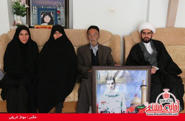 دیدار با خانواده شهدای روستای قاسم آباد رفسنجان(خانه خشتی)۴۱