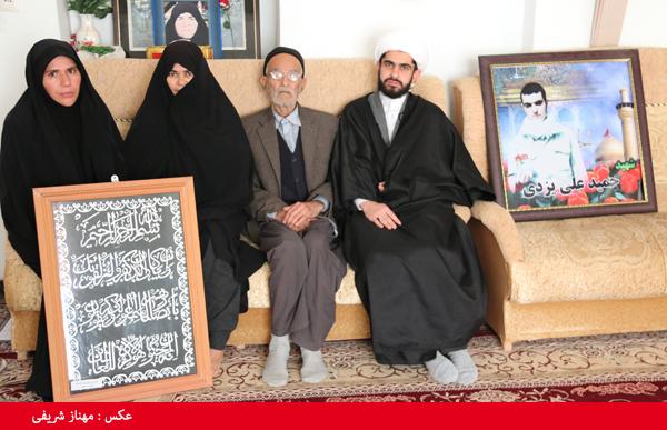 دیدار با خانواده شهدای روستای قاسم آباد رفسنجان(خانه خشتی)۴۶