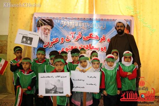 راهپیمایی سربازان کوچک انقلاب اسلامی در رفسنجان دهه فجر۹۳ (۲۲)