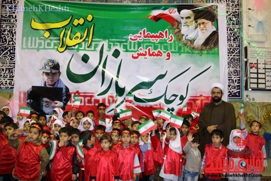 راهپیمایی سربازان کوچک انقلاب اسلامی در رفسنجان دهه فجر۹۳ (۲۳)