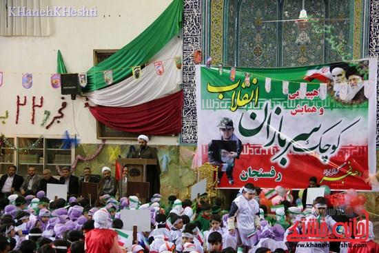 راهپیمایی سربازان کوچک انقلاب اسلامی در رفسنجان دهه فجر۹۳ (۴)