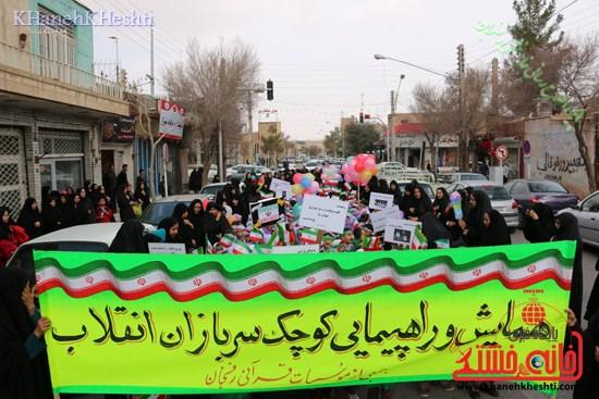 راهپیمایی کوچک سربازان انقلاب برگزار شد + عکس