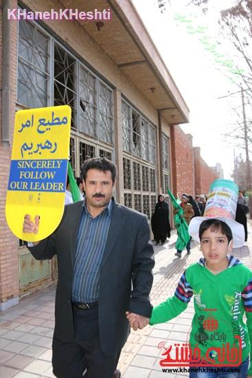 راهپیمایی ۲۲ بهمن در رفسنجان ۲۲ بهمن۹۳ رفسنجان راهپیمایی (۱۱)
