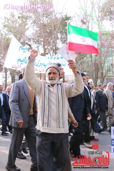 راهپیمایی ۲۲ بهمن در رفسنجان ۲۲ بهمن۹۳ رفسنجان راهپیمایی (۱۲)