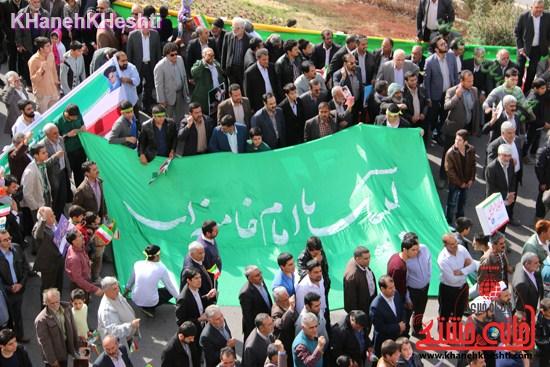 راهپیمایی ۲۲ بهمن در رفسنجان ۲۲ بهمن۹۳ رفسنجان راهپیمایی (۱۵)