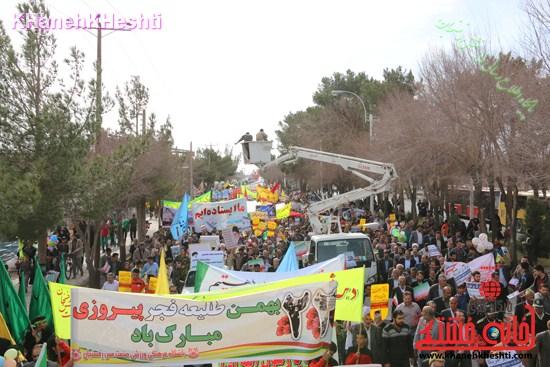 راهپیمایی ۲۲ بهمن در رفسنجان ۲۲ بهمن۹۳ رفسنجان راهپیمایی (۳)